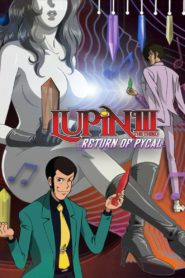 Lupin the Third: Return of Pycal